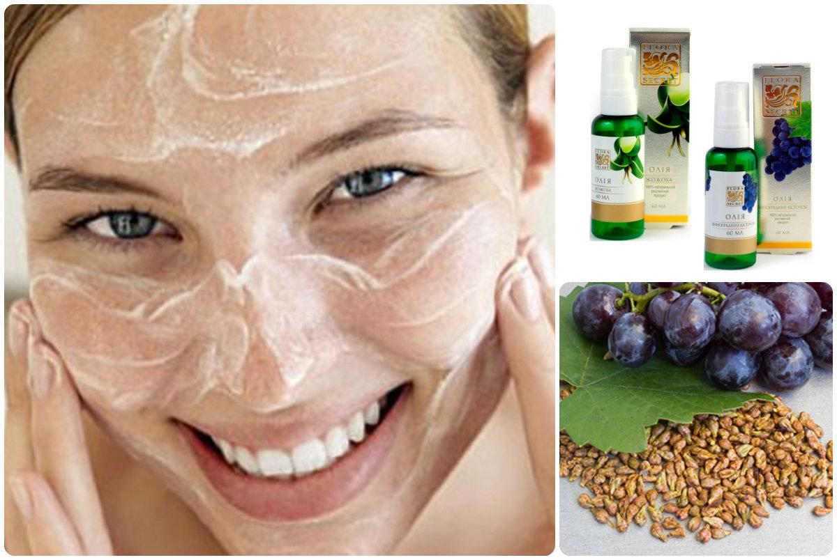 Как сделать кожу гладкой и мягкой на лице